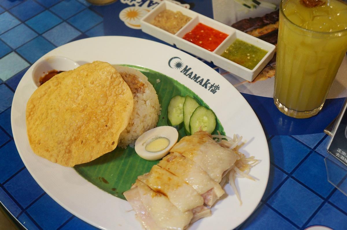 MAMAK檔-海南雞飯