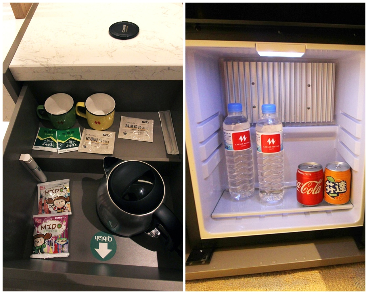 凱達大飯店-冰箱