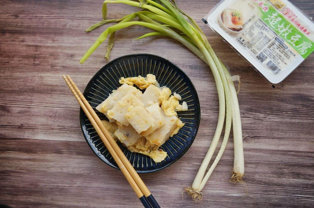 木木言己蘿蔔糕-港式蘿蔔口味